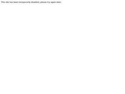 Schlüsselnotdienst