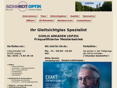 Schmidt-Optik Augenoptik
