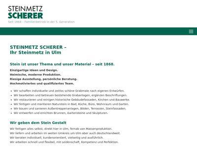 Steinmetz Scherer