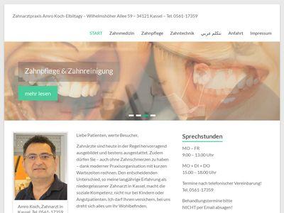 Zahnarztpraxis Amro Koch