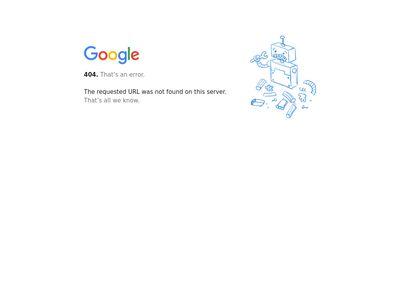 Schneiderei Baumann