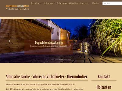 Holztechnik Hummel GmbH