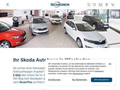S+R GmbH & Co. KG