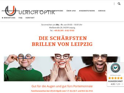 Ulrich Optik