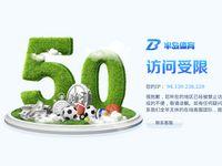 Ślub w Tajlandii za granicą - ExoticWeddings