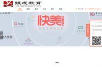 Maamut.com