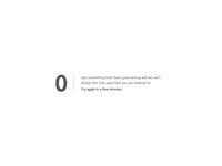 ubrania online na www.outletodziez.pl