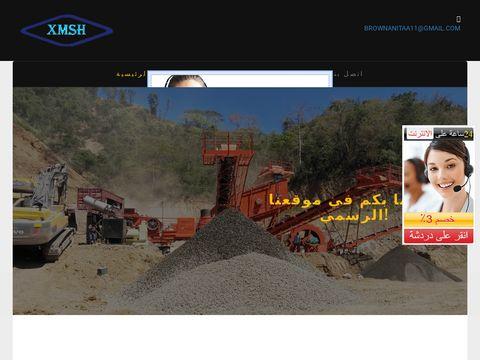 Projektowanie, aranżacja i pielęgnacja ogrodów Warszawa Mazowieckie