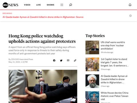 Hong Kong police watchdog upholds actions against protesters