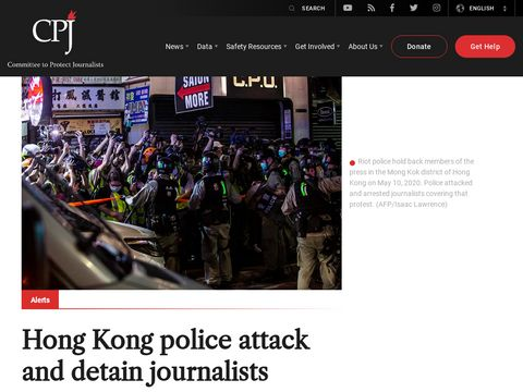 Hong Kong police attack and detain journalists covering protests