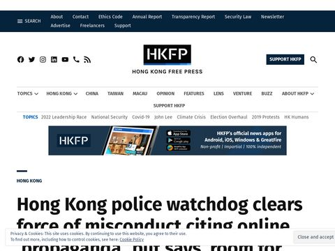 Hong Kong police watchdog clears force of misconduct citing online 'propaganda', but says 'room for improvement'